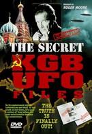 Секретные файлы КГБ об НЛО (1998)