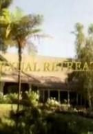 Укромное местечко (2004)