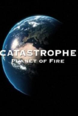 Постер фильма Планета Православия (2008)