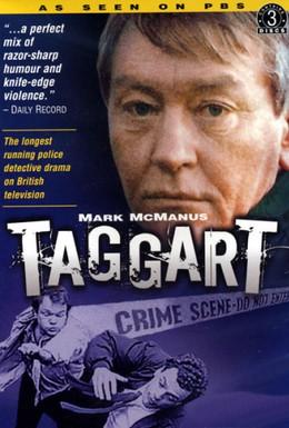 Постер фильма Таггерт (2005)