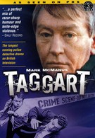 Таггерт (2005)