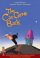 Возвращение кота (1988)