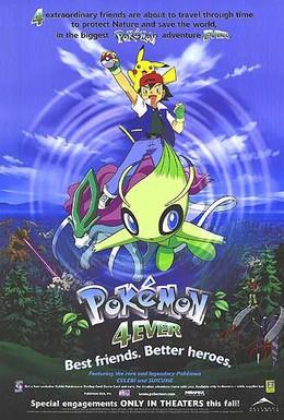 Постер фильма Покемон 4 (2001)