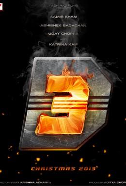 Постер фильма Байкеры 3 (2013)