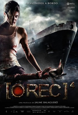 Постер фильма Репортаж: Апокалипсис (2014)