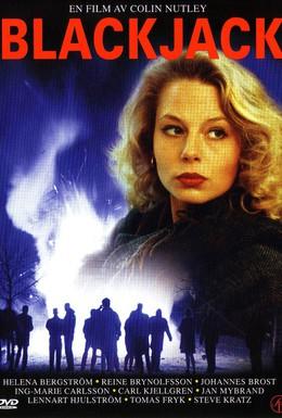 Постер фильма Блэк Джэк (1990)