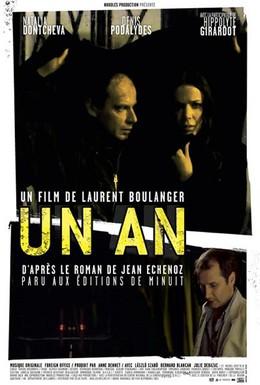 Постер фильма Год (2006)