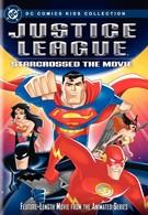 Лига справедливости: Скрещённые звёздами (2004)