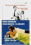 Прекрасный способ умереть (1968)