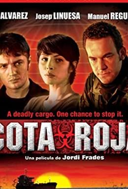 Постер фильма Красная метка (2004)