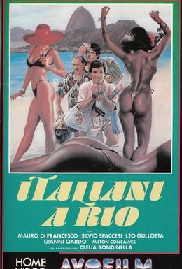 Постер фильма Итальянцы в Рио (1987)