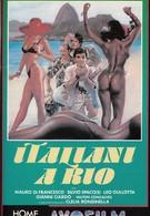 Итальянцы в Рио (1987)