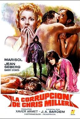 Постер фильма Совращение Крис Миллер (1973)