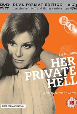 Постер фильма Её частный ад (1968)