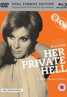 Её частный ад (1968)