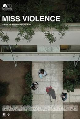 Постер фильма Госпожа жестокость (2013)