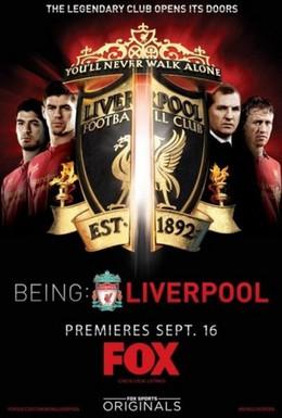 Постер фильма Ливерпуль: Плоть и кровь (2012)