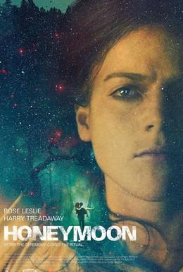 Постер фильма Медовый месяц (2014)