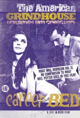 Постер фильма Карьера через постель (1969)
