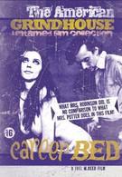 Карьера через постель (1969)