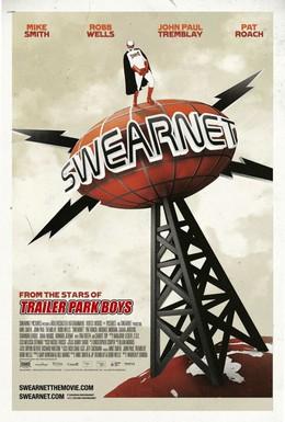 Постер фильма Срам-ТВ (2014)