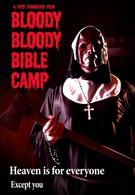 Кровавый библейский лагерь (2012)