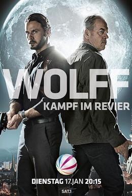 Постер фильма Вольф: Схватка в участке (2012)