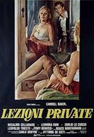 Приватные уроки (1975)