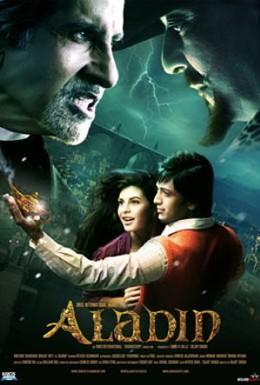 Постер фильма Аладин (2009)