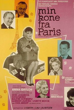 Постер фильма Моя жена из Парижа (1961)