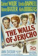 Стены Иерихона (1948)