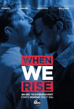 Постер фильма Когда мы восстанем (2017)