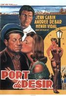 Порт желаний (1955)