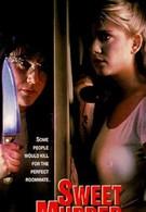 Нежное убийство (1990)