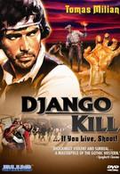 Джанго, стреляй (1967)