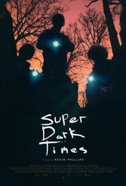 Постер фильма Очень тёмные времена (2017)