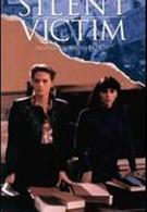Немая жертва (1993)