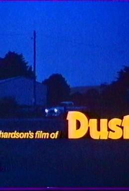 Постер фильма Дасти - дикая собака динго (1983)