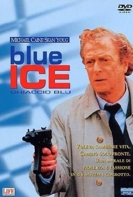 Постер фильма Голубой лед (1992)