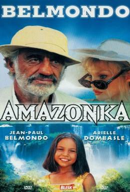 Постер фильма Амазония (2000)