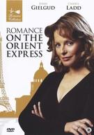 Любовь в восточном экспрессе (1985)