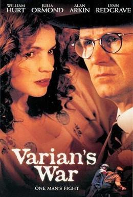 Постер фильма Список Вариана (2001)