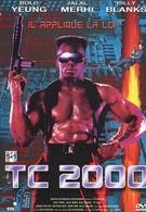 Полицейский 2000 года (1993)