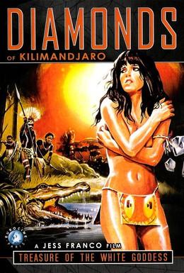 Постер фильма Сокровища белой богини (1983)