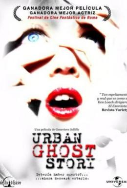 Постер фильма История городских призраков (1998)