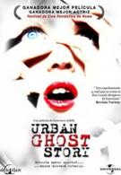 История городских призраков (1998)