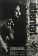 Покушение (1965)