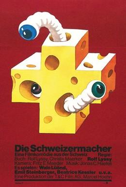 Постер фильма Как стать швейцарцем (1978)