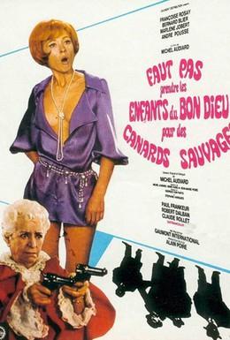 Постер фильма Не надо принимать божьих детей за диких уток (1968)