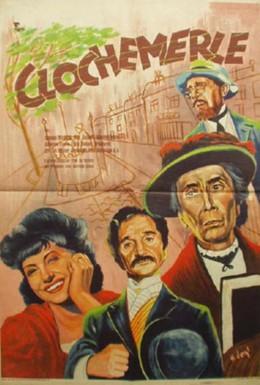 Постер фильма Скандал в Клошмерле (1948)